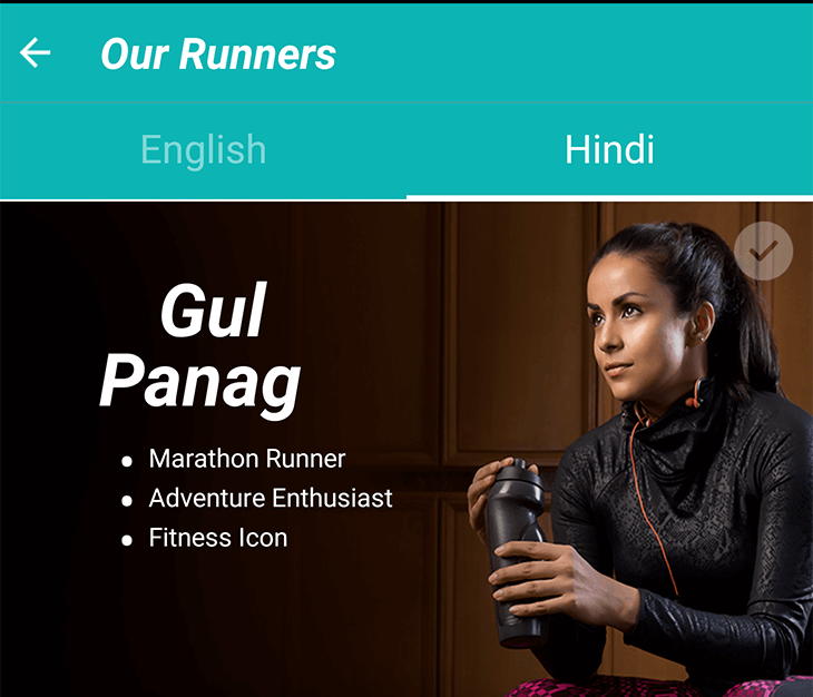 Gul Panag now guides you in Hindi in the all-new mobiefit Run